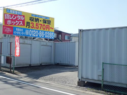ジャストスペーストランクルーム佐倉パート2