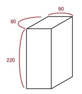 0.5畳 図形