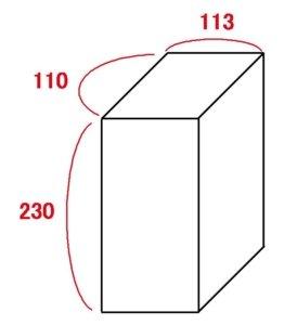屋外型トランクルーム 0.8畳 目安図 ジャストスペース