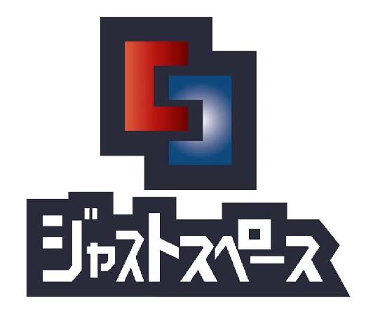 ジャストスペース ロゴ
